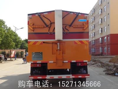 CLW5161TYHD5型路面养护车_5.jpg