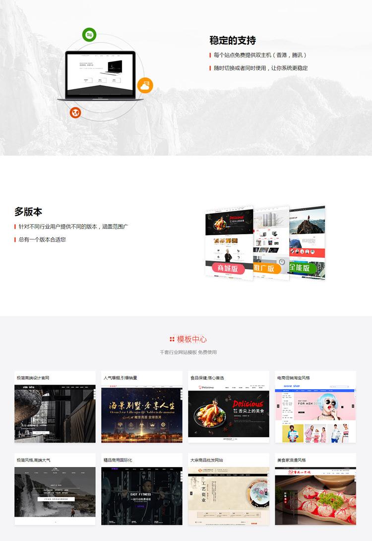 电商系统_电商网站建设2.jpg