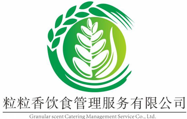 廣州市粒粒香飲食管理服務有限公司