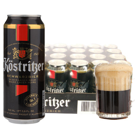 卡力特黑啤酒