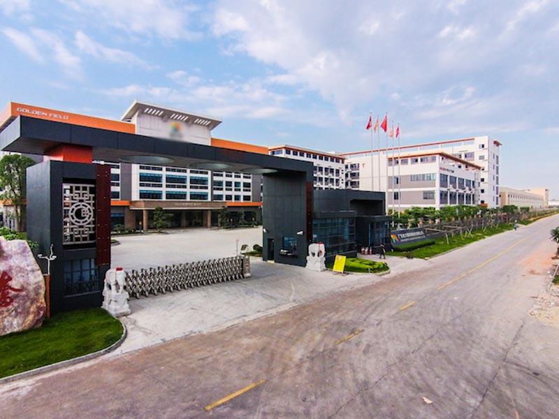郑州纸箱厂总部正门