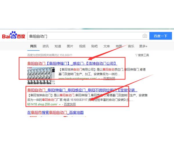 关键词:阜阳自动门.jpg