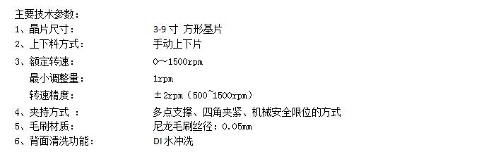 微信截图_20181020143407.png
