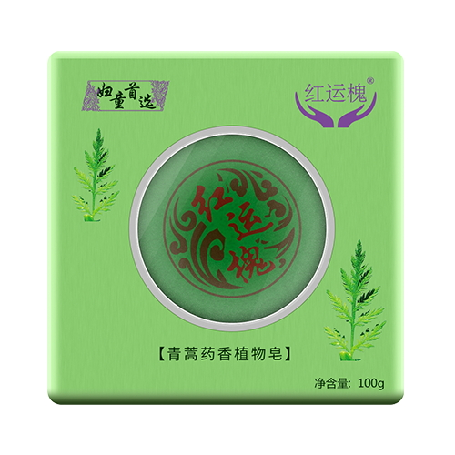 红运槐-青蒿药香植物皂