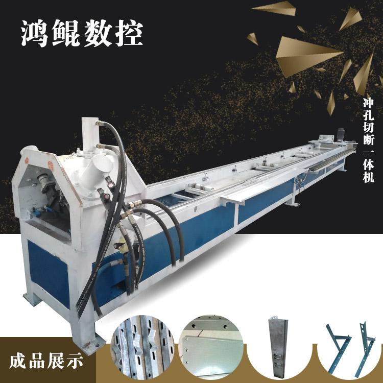 空调支架自动冲孔机 角铁角钢法兰数控液压冲孔机