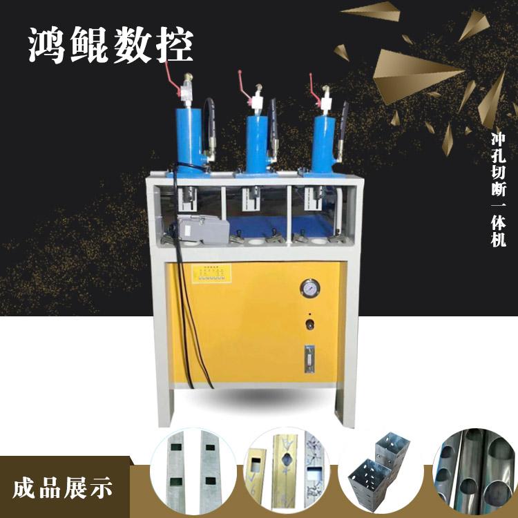 半自动液压开孔机 手动方管开孔机 板材开孔机