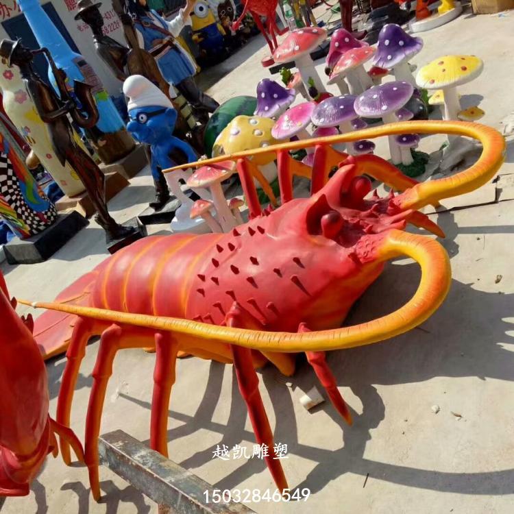 大龙虾雕塑 (3).jpg