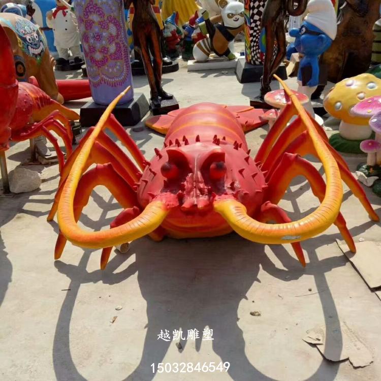 大龙虾雕塑 (5).jpg