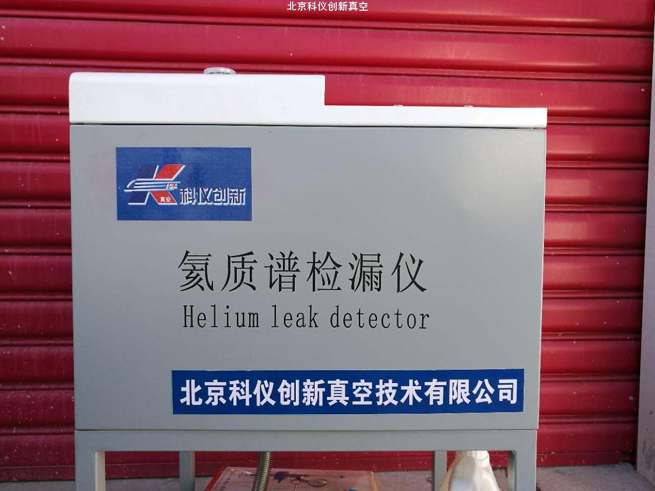 电力充气柜专业制造商