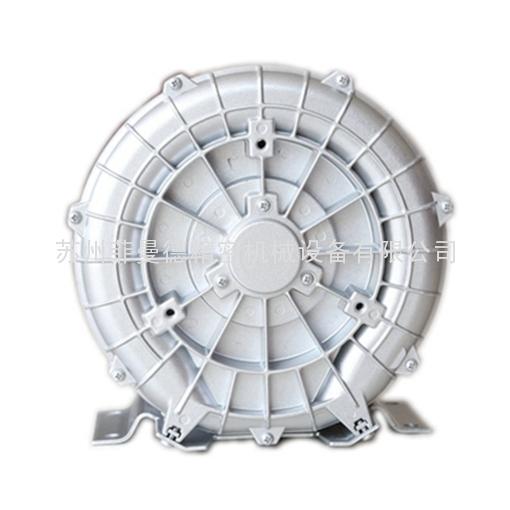 漩涡气泵HG-750SB.jpg