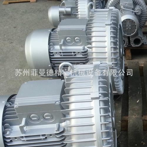 漩涡气泵HG-5500SB.jpg