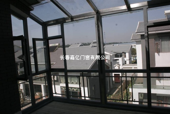 铝型材阳光房