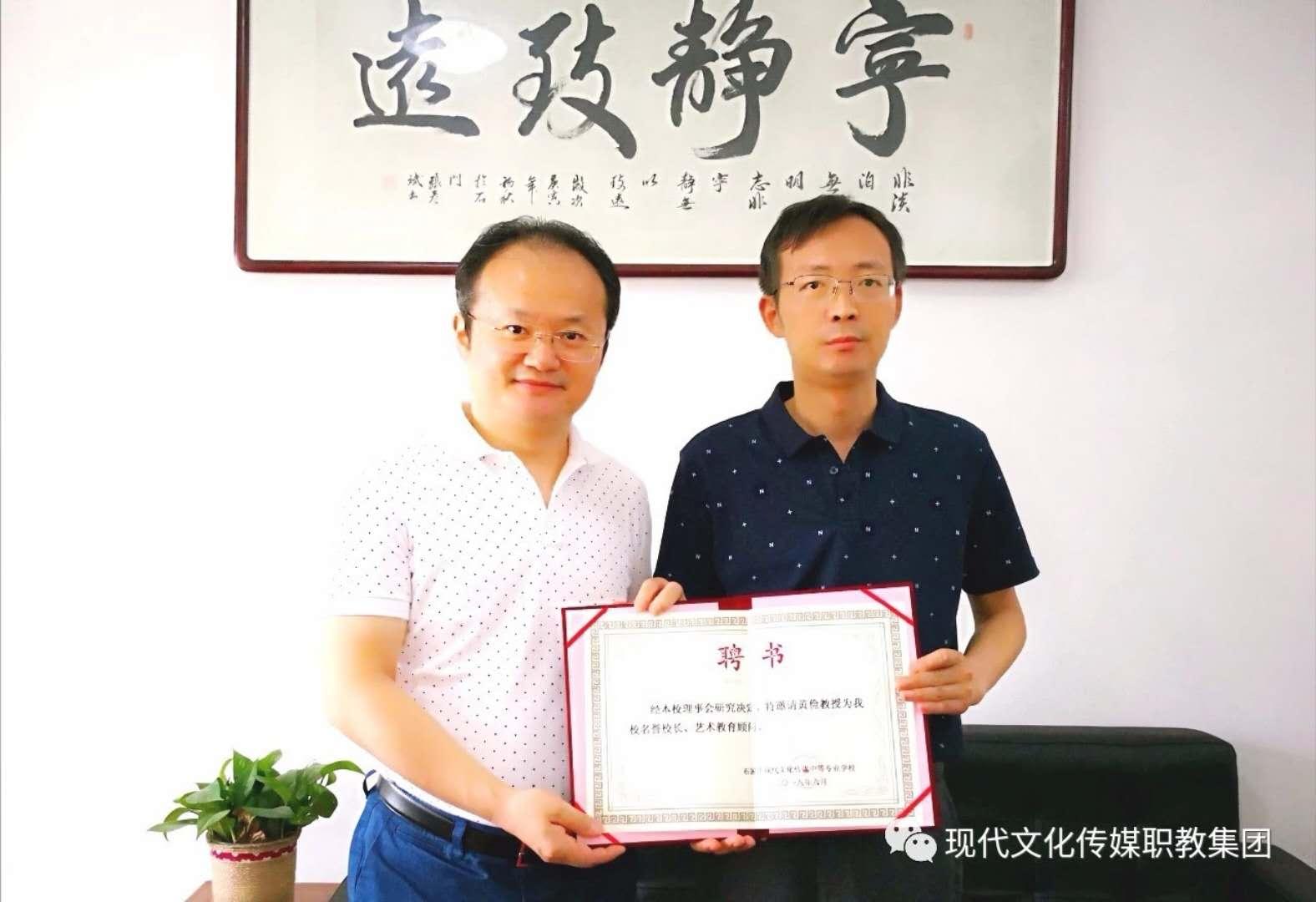 全國學校美育聯盟秘書長、中國藝術節基金會副秘書長、中國舞蹈家協會