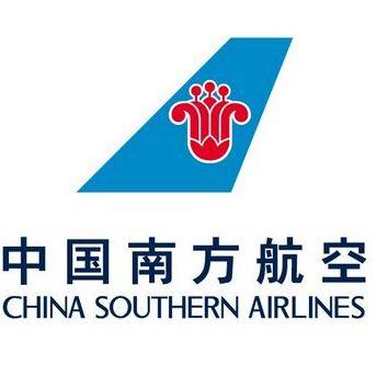 中國南方航空公司