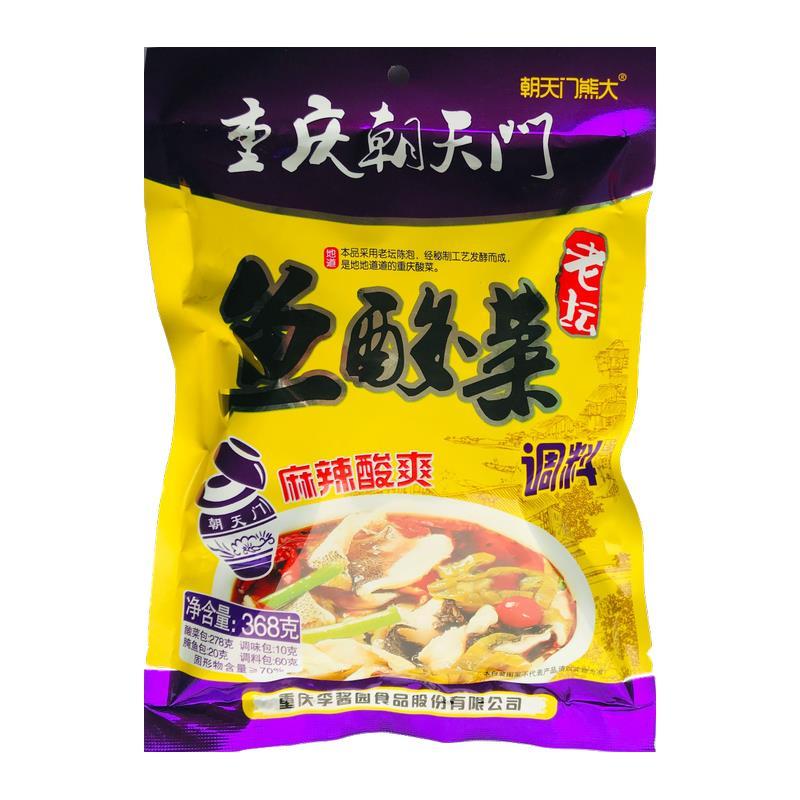 朝天門368g魚酸菜(麻辣)