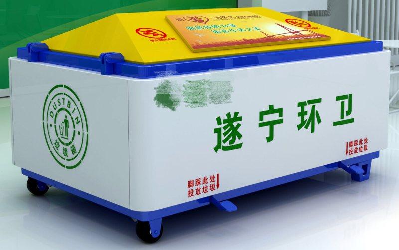 环卫垃圾箱