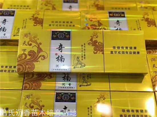 奇楠香烟金砖彩票APP下载