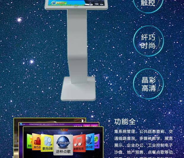 手机图10.jpg