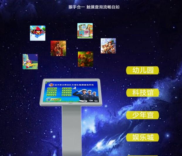 手机图13.jpg