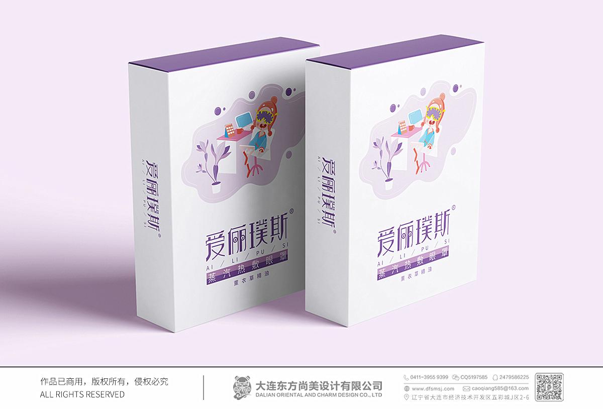 | 蒸汽熱敷眼罩_包裝設計_方案一_10片盒裝設計 |