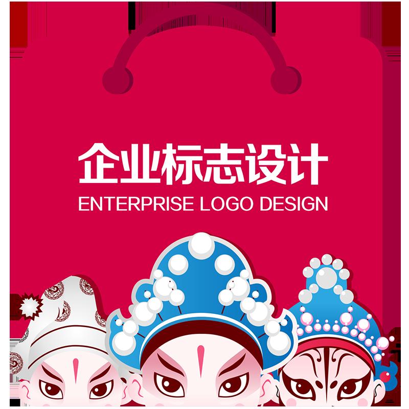 logo设计/商标设计/公司企业标志设计/网站社团下单/满意为止