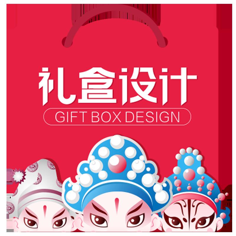 包裝設計|禮盒包裝|盒子|包裝袋|手提袋|禮品盒紀念品包裝設計