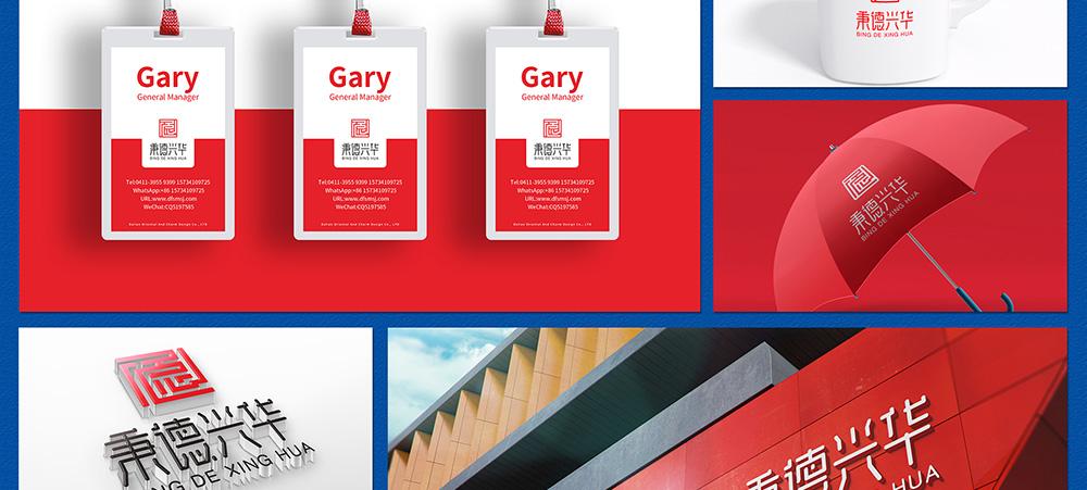 顏色修改版-企業標志-1-_24.jpg