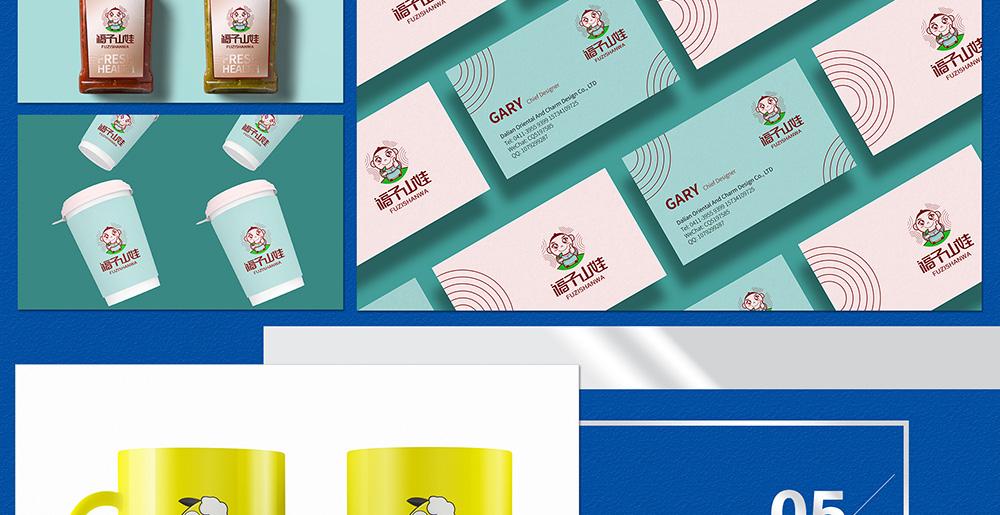 顏色修改版-企業標志-2-_03.jpg