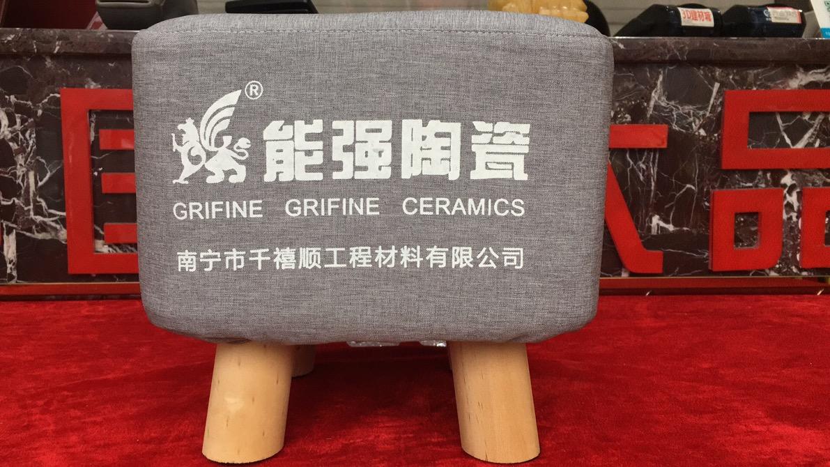朗科陶瓷-1元換購小凳子.jpg