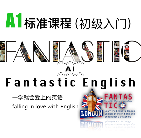 英语标准发音ope电竞官网