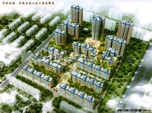 """河南开封""""龙翔香格里拉""""43台(含13年)"""