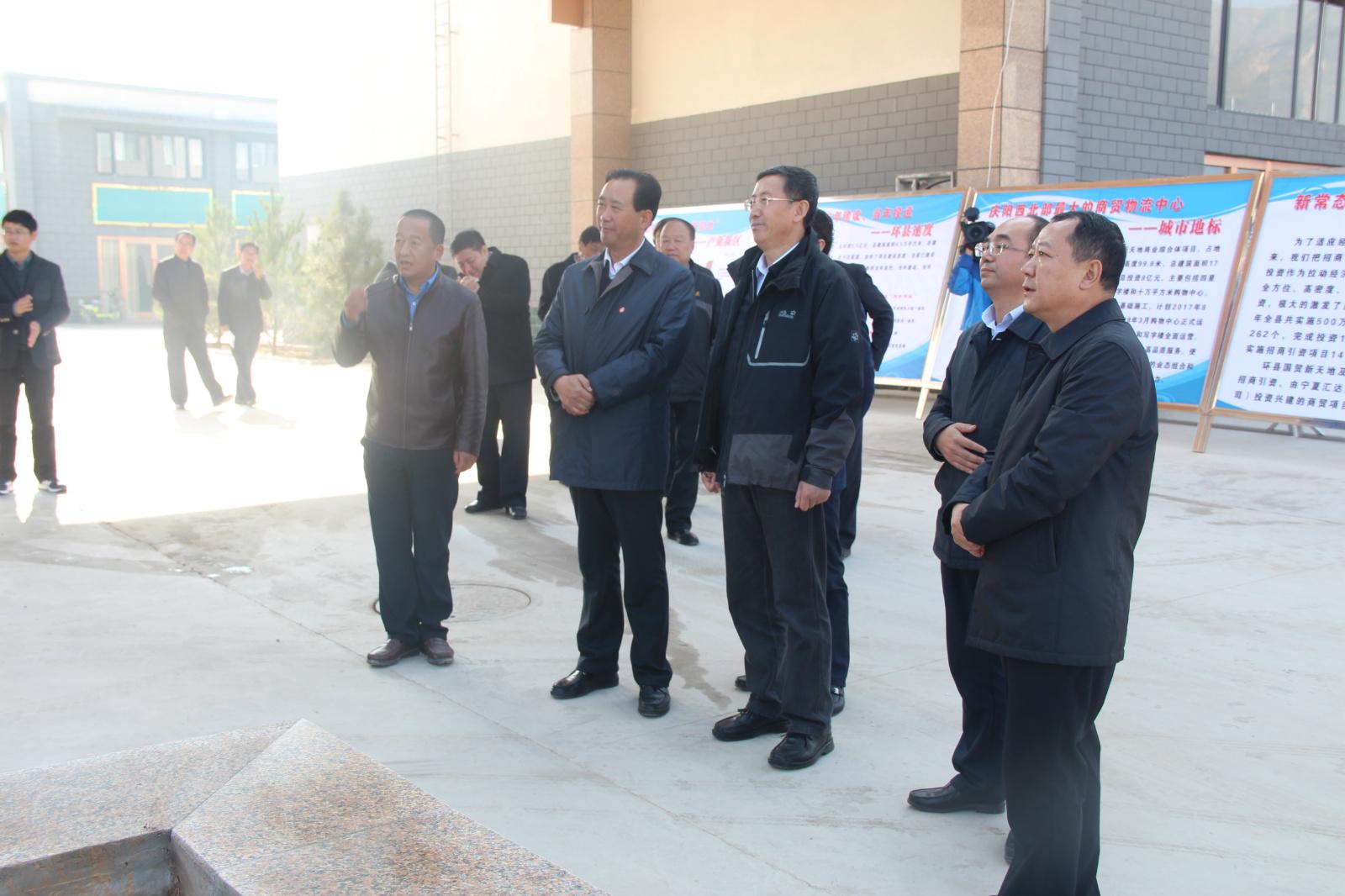 市委书记栾克军与市长朱涛视察项目