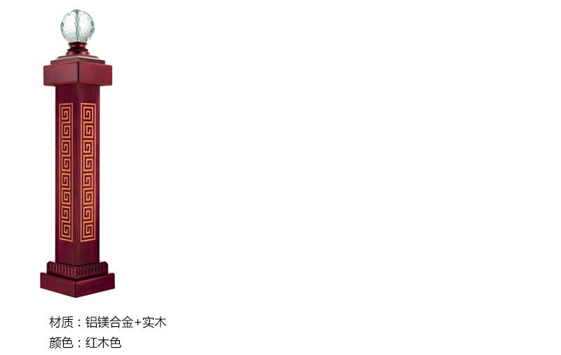 起頭詳情1880.jpg