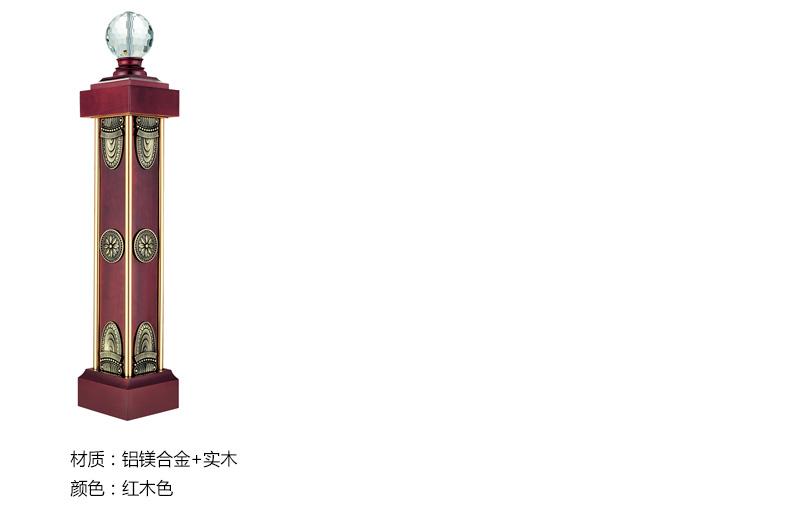 起頭詳情1881.jpg