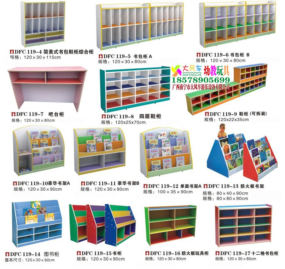 南宁幼儿园防火板柜子玩具柜厂家批发