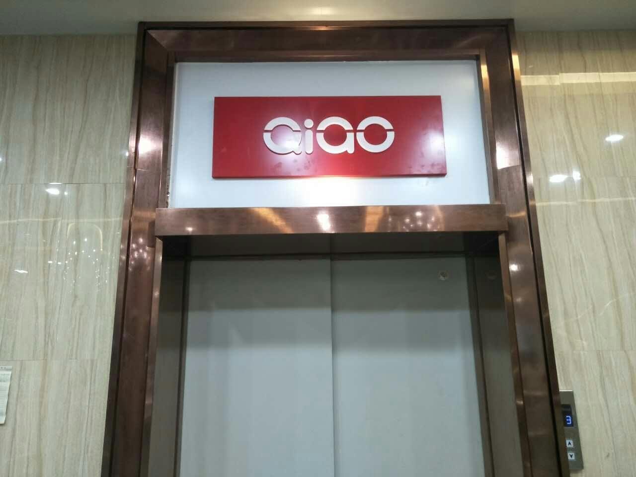 电梯入口1