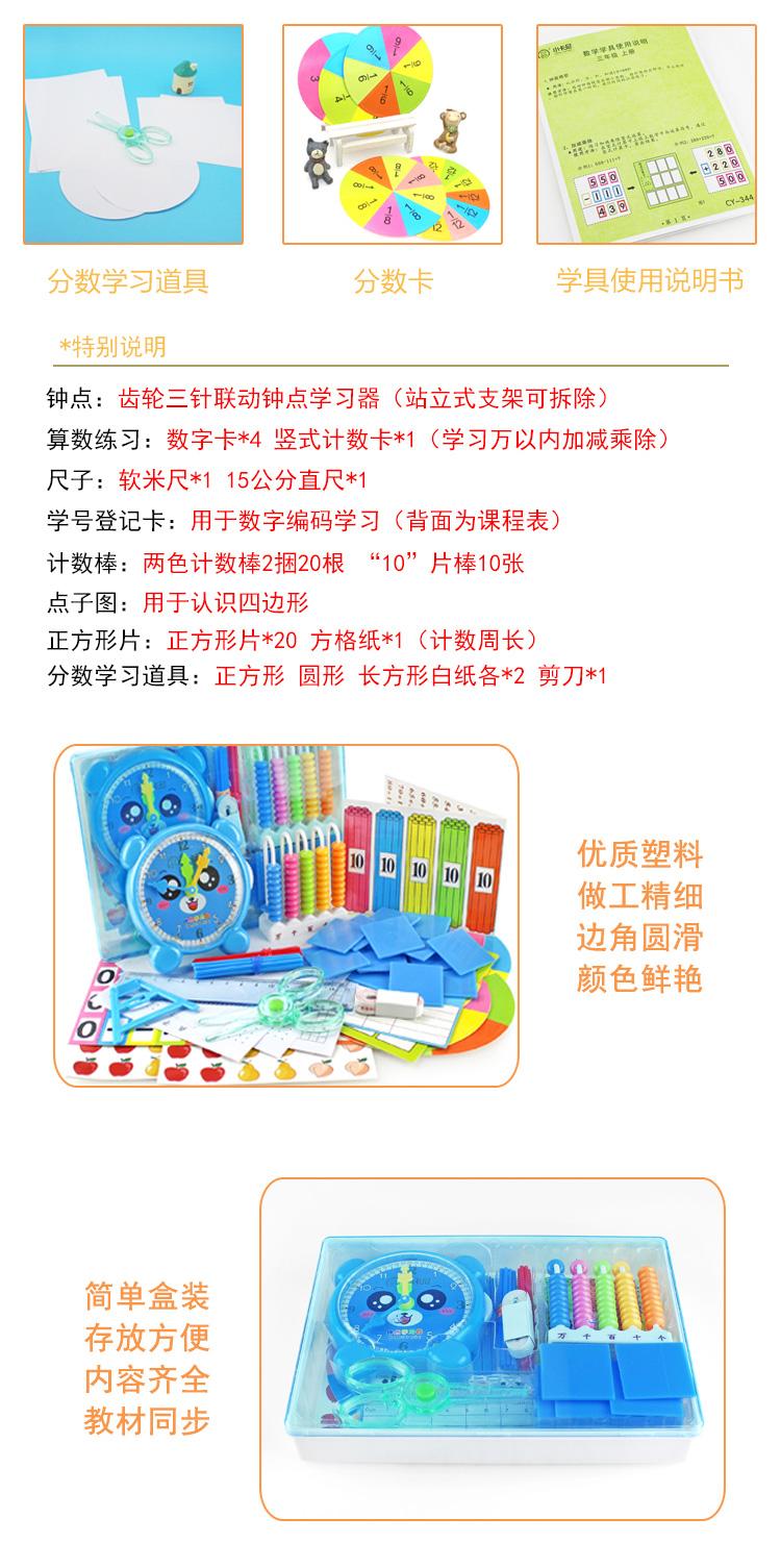 CY-344_04.jpg