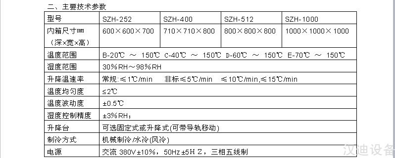 C]E6V`3`6R4DXE)WZ8L3PEV.png