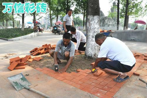 人行道砖施工图效果图