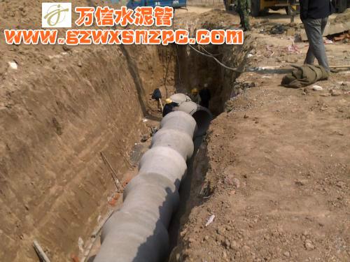 水泥管施工效果图