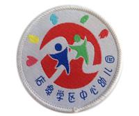 店埠学区中心幼儿园