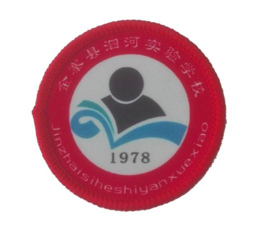 金寨县泗河实验学校