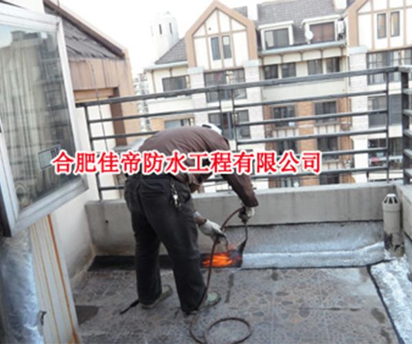 防水公司施工