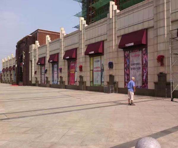 承接华盛BBB街区遮阳蓬工程