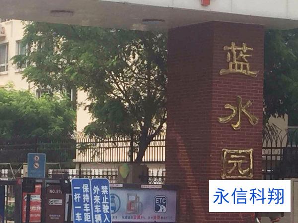 梅江蓝水园小区900户小区智能化系统