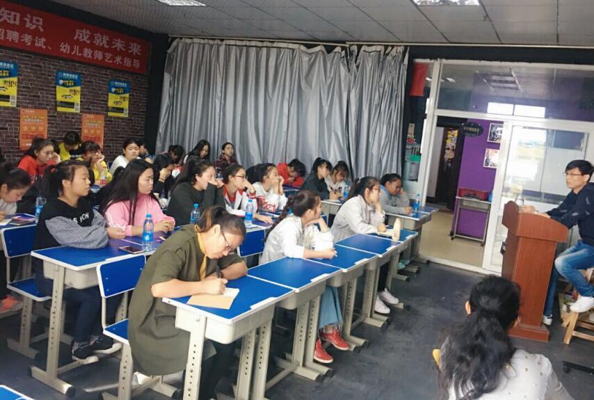 教师资格精讲课堂23