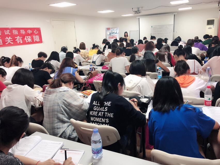 教师资格精讲课堂4