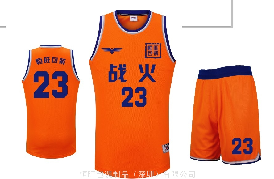 公司籃球隊服