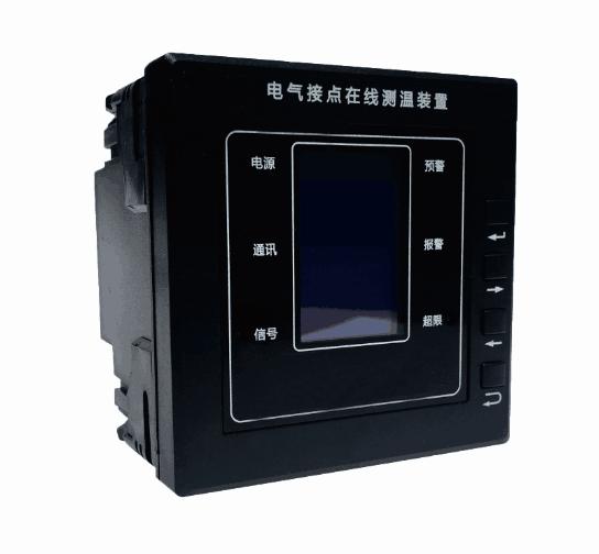 电气接点无线测温装置BYW5500