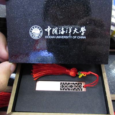 中國海洋大學